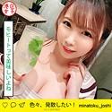 玉木くるみ - くるみ(港区女子 - MNTJ-033