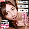 港区女子 - ナツキ - mntj045 - 竹内夏希