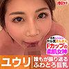 推川ゆうり - ユウリ(港区女子 - MNTJ-061