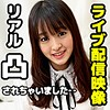 乙咲あいみ - あいみちゃん(シロハメ堂 - MOK-003