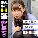シロハメ堂 - うみちゃん - mok004 - (≥o≤)