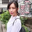 シロハメ堂 - かのんちゃん - mok006 - 中条カノン