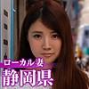 舞ワイフ - 静岡さん - mywife477 - 嗣永さゆみ
