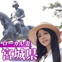 乃木ちはる - 宮城さん(舞ワイフ - MYWIFE-489