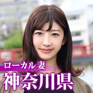 舞ワイフ 神奈川