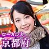 舞ワイフ - 京都人妻 - mywife497 - 小日向まい