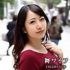 久保田梢 mywife499のパッケージ画像