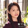 佐藤里奈 mywife503のパッケージ画像