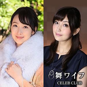 【mywife511】 川村玲奈&吉永塔子 【舞ワイフ】のパッケージ画像