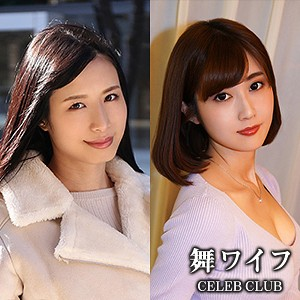 舞ワイフ 橋本花音&西山里穂 mywife514