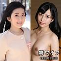 三田楓&橋本花音