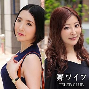 羽田聖&仲川璃 パッケージ写真