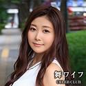 舞ワイフ - 沢北琴乃 - mywife536 - 七咲琴乃