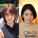 吉良りん,弘崎ゆみな - 藤崎りん&小倉由美奈(舞ワイフ - MYWIFE-538