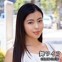 舞ワイフ - 川畑エミリー - mywife540 - EMILY