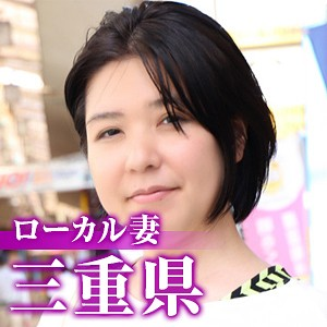 (≥o≤) - 三重人妻 (舞ワイフ - MYWIFE-545