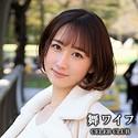 成海美雨 - 野々村美雨(舞ワイフ - MYWIFE-552