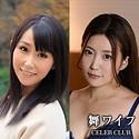 田中美矢,黒木美沙 - 小林美矢&小出美沙(舞ワイフ - MYWIFE-555