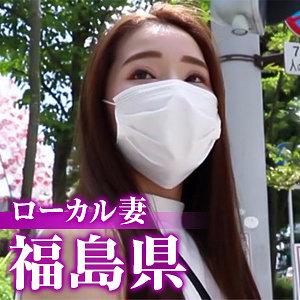 (≥o≤) - 福島人妻(舞ワイフ - MYWIFE-561