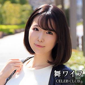 中村ここね - 中村七海(舞ワイフ - MYWIFE-564
