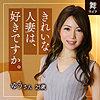 小川華蓮 - 二宮ゆう(舞ワイフ - MYWIFE-567