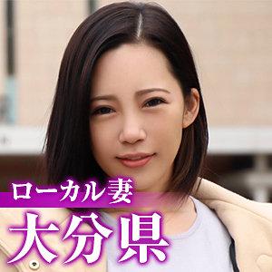 美咲みなみ - 大分人妻(舞ワイフ - MYWIFE-569