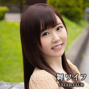 舞ワイフ 松宮佳乃 mywife572