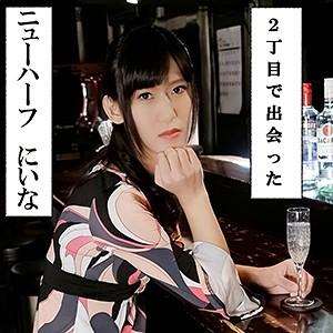 女装子&ニューハーフ 2丁目ハッテンBAR にいな nhb004