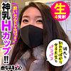 瀬名ひかり - ひかり(肉女子キュンキュン♪ - NIQN-004