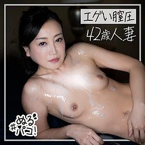 【nrpk002】 あい 【#ぬるパコ!】のパッケージ画像