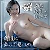 かんな(34)