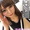ゆりちゃん 2 obut009のパッケージ画像