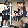 御茶ノ水素人研究所 - チハ 6 - omsk064 - 桜井千春