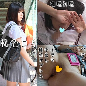 丘えりな - え67(御茶ノ水素人研究所 - OMSK-066