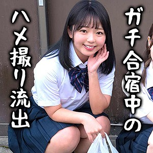 御茶ノ水素人研究所 リオン omsk067