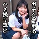 御茶ノ水素人研究所 - リオン - omsk067 - 泉りおん