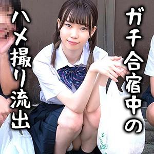 御茶ノ水素人研究所 アリサ omsk068