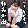 加賀美さら - サラ(御茶ノ水素人研究所 - OMSK-069