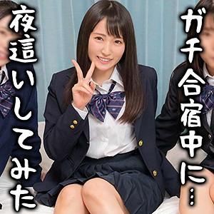 御茶ノ水素人研究所 アイ omsk073