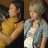 ルミ&モガ onan021のパッケージ画像
