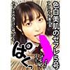 中城葵(おっぱいちゃん - OPCYN-086)