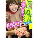 新川愛七 - あいな 2(おっぱいちゃん - OPCYN-113