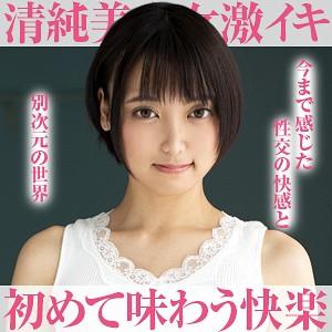 もなみ鈴 - すず(おっぱいちゃん - OPCYN-149