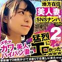 月乃ルナ - るな 2 (おっぱいちゃん - OPCYN-160
