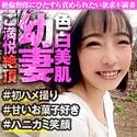 渡辺まお - まお (おっぱいちゃん - OPCYN-161