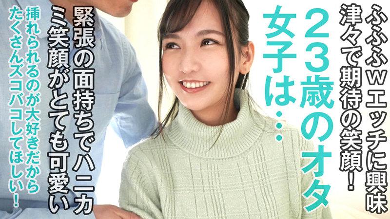 Opcyn172 りん(23)