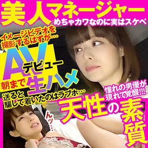 月乃ルナ - るな 3(おっぱいちゃん - OPCYN-178