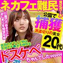 日向理名 - りな(おっぱいちゃん - OPCYN-184