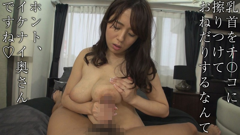 奈津子 3