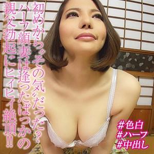 南あや - あや 4(俺の素人 - OREBMS-048